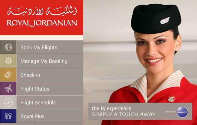 الملكية الأردنية