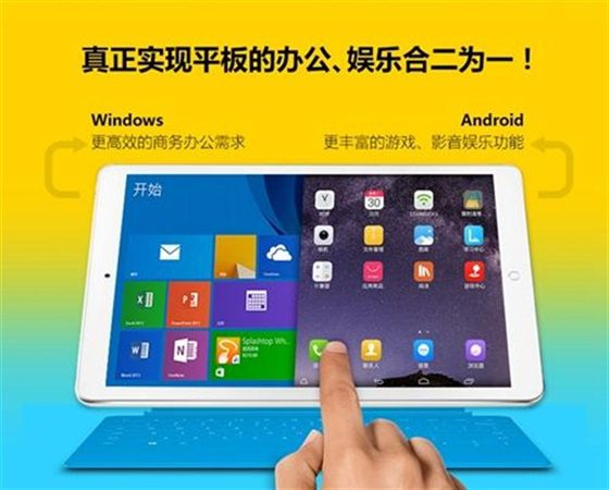 Chinese-tablet-Onda-V919-3G-Air