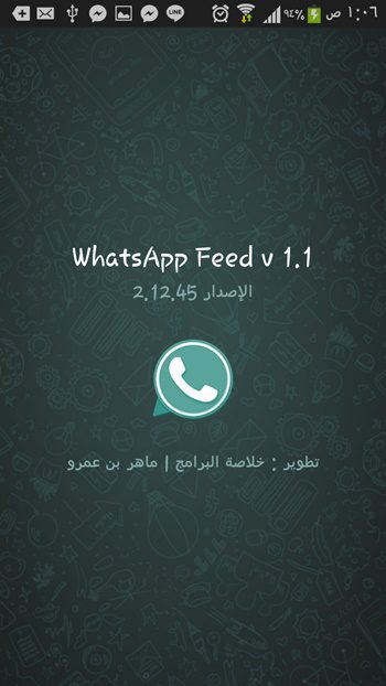 Whatsapp-Feed1 (3)