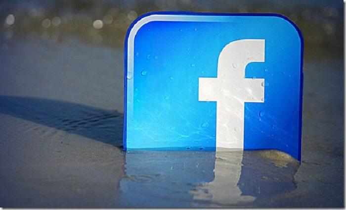 حسابين فيسبوك