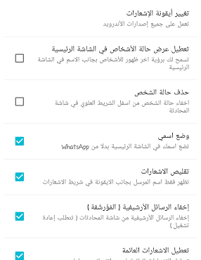 Screenshot_٢٠١٥-١٠-٠٥-٠١-٢١-٥٤