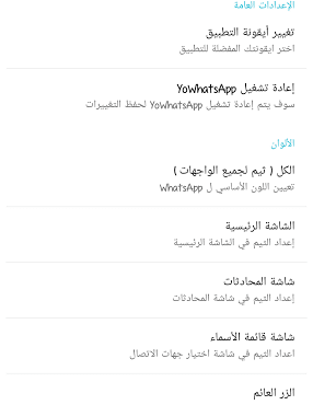 Screenshot_٢٠١٥-١٠-٠٥-٠١-٢١-٥٩
