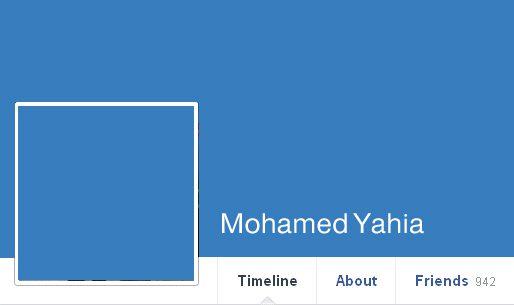4 طريقة حذف حساب الشخص المتوفى من الفيسبوك بالتفصيل