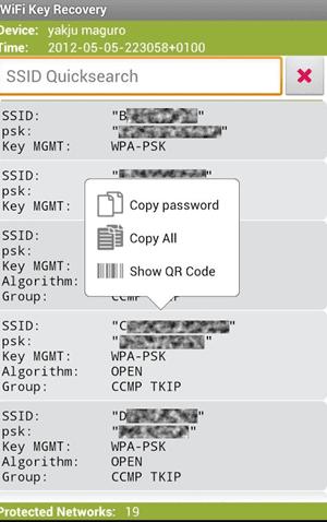 Wifi-password-recover-2
