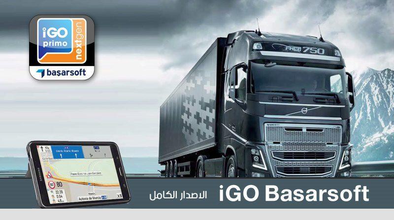 تطبيق الملاحة iGO