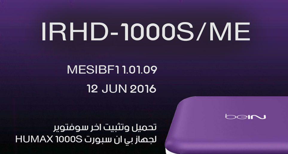 HUMAX 1000S