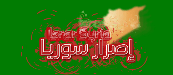 israr-syria-font-preview