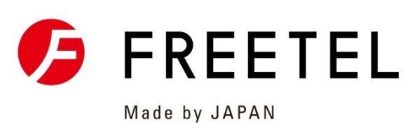 2017 02 12 223417 رسميا .. هواتف فريتل Freetel اليابانية في مصر