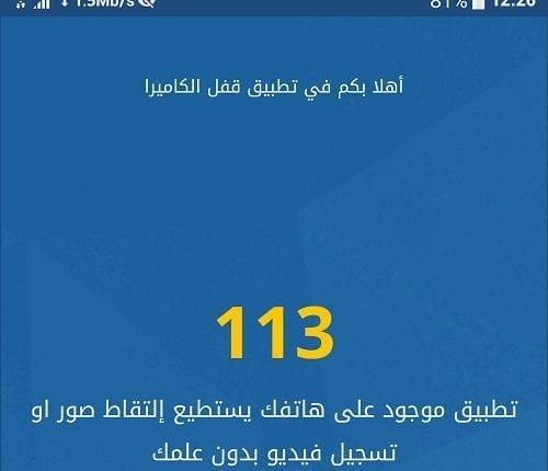 Screenshot_20170303-122657