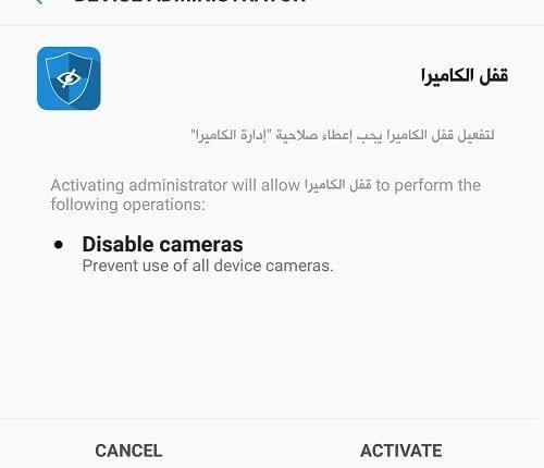 Screenshot_20170303-122737