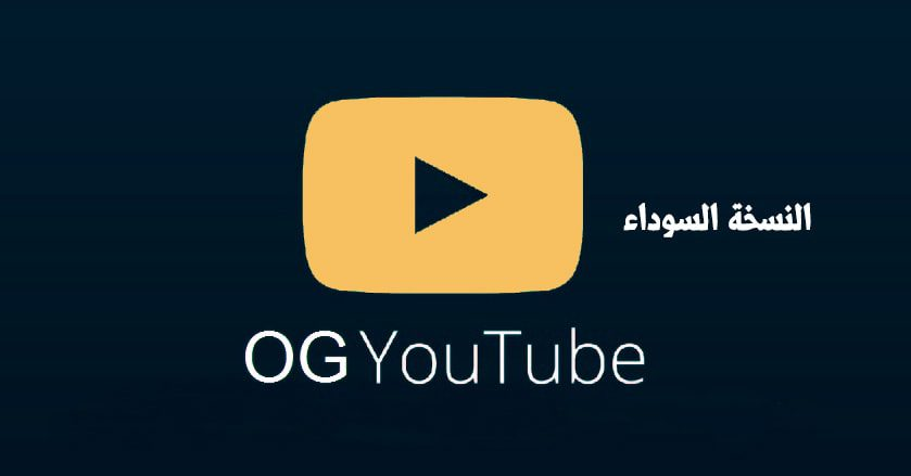 Og youtube video downloader - www letfaughrispar info