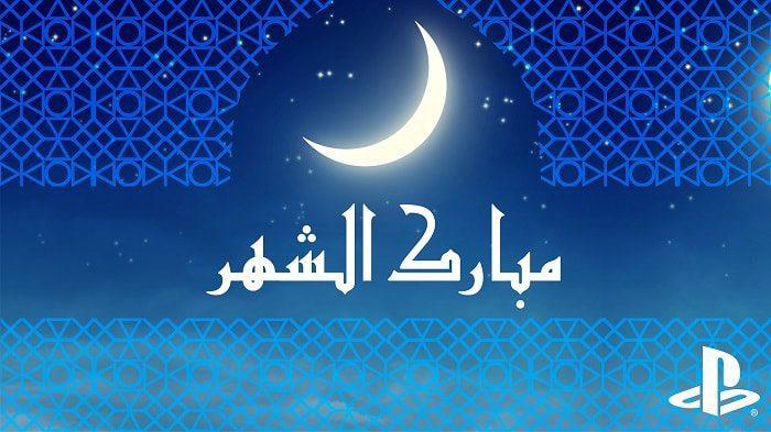 PlayStationSA اسعار بلاي ستيشن 4 في السعودية   لشهر رمضان