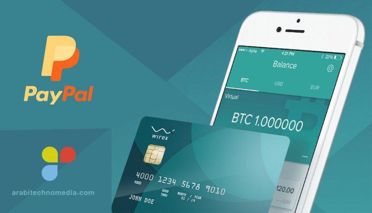 طريقة الحصول على بطاقة Visa Card