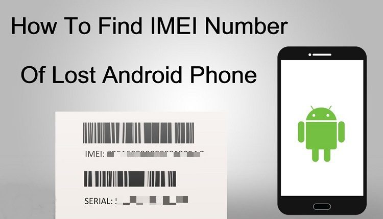 كيفيه معرفه رقم ال IMEI لهاتفك المفقود3