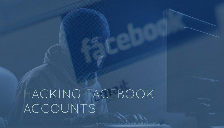 أشهر طريقة لإختراق حسابات الفيسبوك