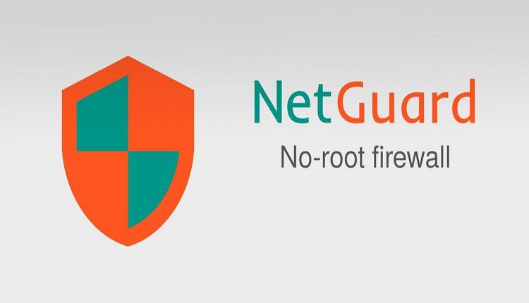 تطبيق NetGuard