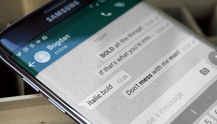واتساب سيساعدك على تحرير مساحة التخزين على هاتفك الجوال