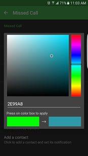 كيفيه تغيير لون ضوء اشعارات التطبيقات