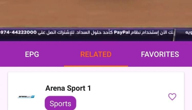 Screenshot 2017 09 14 18 42 18 750x430 - تطبيق UK TVNow لمشاهدة قنوات بي ان سبورت الرياضية و القنوات الاجنبية العالمية
