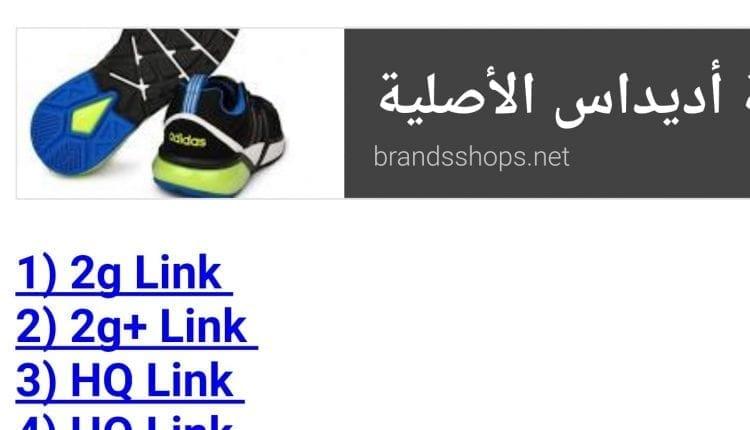 افضل تطبيق مشاهدة القنوات الرياضية المشفرة العربية و الاجنبية لجميع السرعات