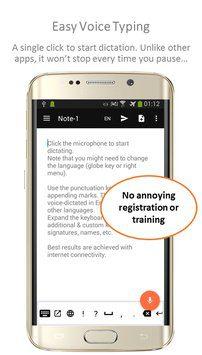 1 17 - طريقة جديدة لتحويل الصوت إلى نص في الواتس آب - تدعم اللغة العربية