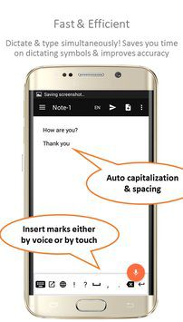 2 15 - طريقة جديدة لتحويل الصوت إلى نص في الواتس آب - تدعم اللغة العربية