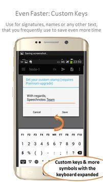 4 8 - طريقة جديدة لتحويل الصوت إلى نص في الواتس آب - تدعم اللغة العربية