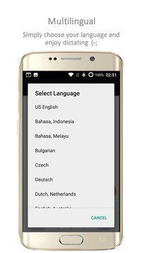 6 4 - طريقة جديدة لتحويل الصوت إلى نص في الواتس آب - تدعم اللغة العربية