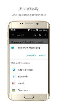 screen 5 1 - طريقة جديدة لتحويل الصوت إلى نص في الواتس آب - تدعم اللغة العربية