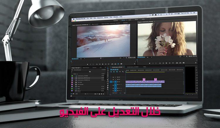 Professional Video Editing Tips and Tricks - فكرة جديدة و رائعة لكل من يريد إنشاء قناة كبيرة على اليوتيوب - فكرة غير موجودة !