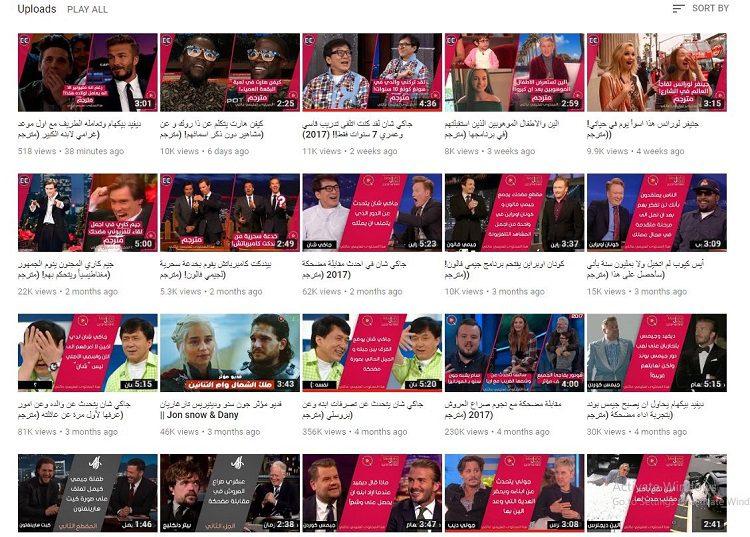 000002 - أفضل قناة على اليوتيوب لتعلم اللغة الإنجليزية في أسرع وقت ممكن - الطريقة الأفضل حاليا !