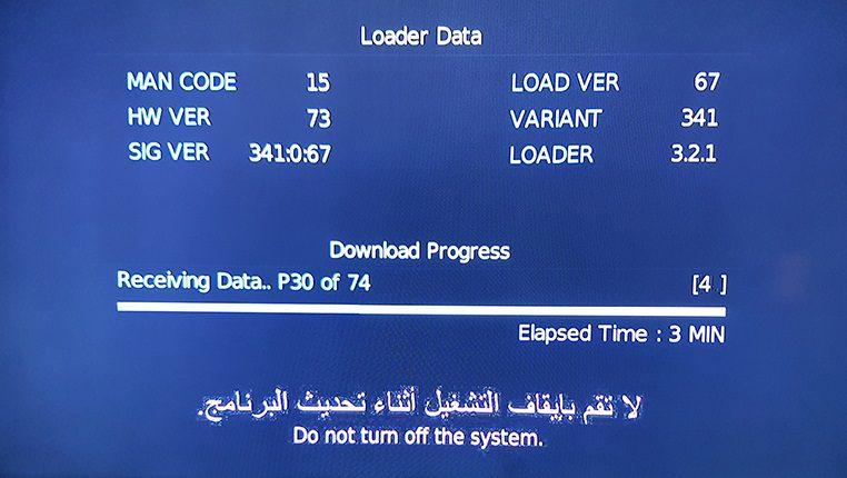 تحديث جديد لرسيفر بي ان سبورت 1000S/ME برقم 1.03.04 - لايقدم ولا يأخر !!