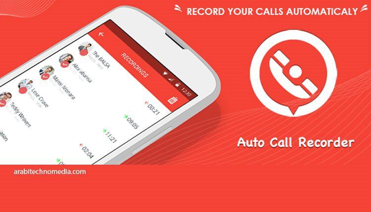 تحميل النسخة الاخيرة الكاملة من مسجل المكالمات Call Recorder