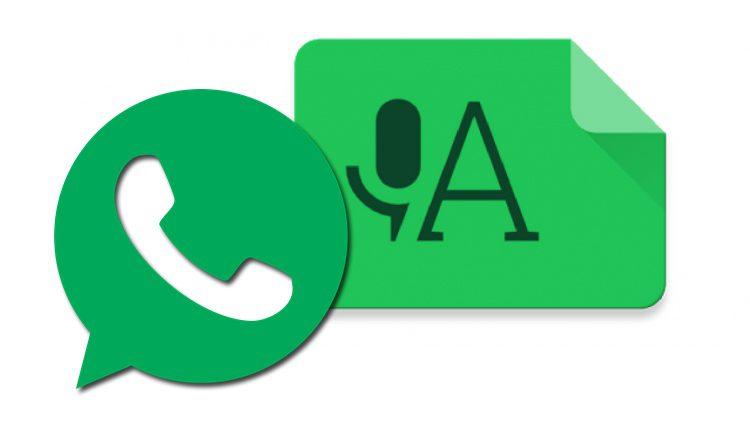 طريقة تحويل رسائل واتساب الصوتية الى نص مقروء