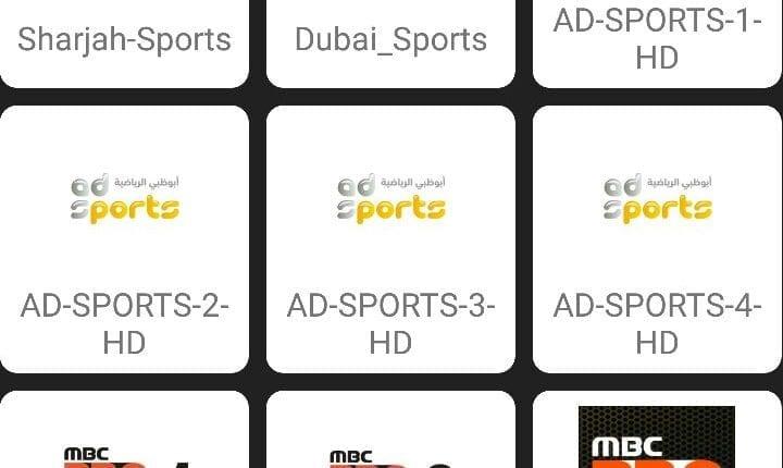 تطبيق PW لمشاهدة جميع القنوات المشفرة الرياضية و الترفيهية بالمجان و بدون تقطيع