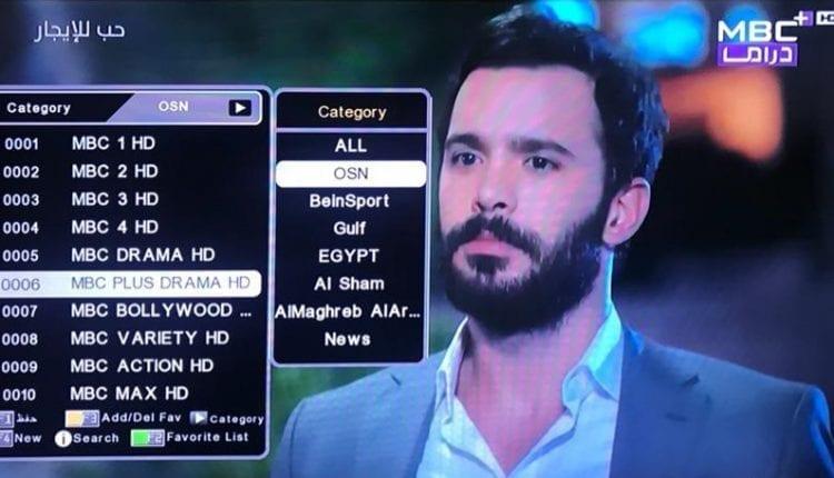 IPTV 750x430 - مواصفات الرسيفر GOLDEN BOX لعرض القنوات المشفرة بـ 10 اشتراكات IPTV