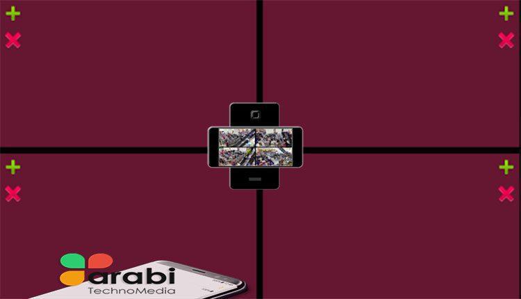 كيفية تشغيل اربعة فيديوهات عبر هاتفك في وقت واحد !