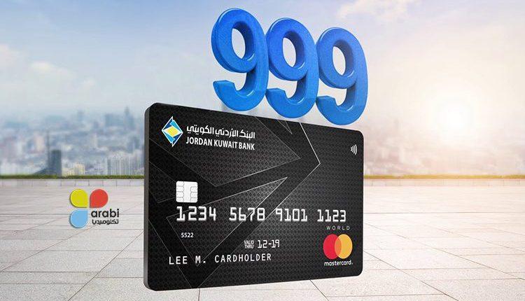 طريقة الحصول على افضل بطاقة فيزا مشحونة مسبقا
