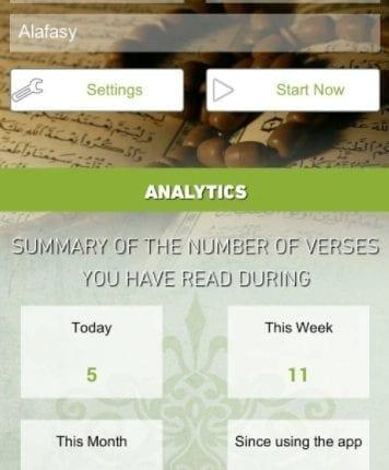 تطبيق نختم للمساعدة و تسهيل ختم و قراءة القران الكريم و الاستماع الى الايات