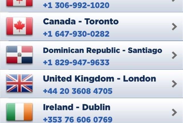 spoofcard 003 640x430 - إستمتع مع أصدقائك من خلال الإتصال بهم بأرقام أوروبية مع توفر إمكانية تغيير صوتك !