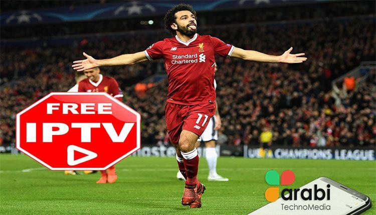 حمل سيرفر IPTV بشكل يومي مجانا بدون تسجيل من خلال هذا الموقع الجديد