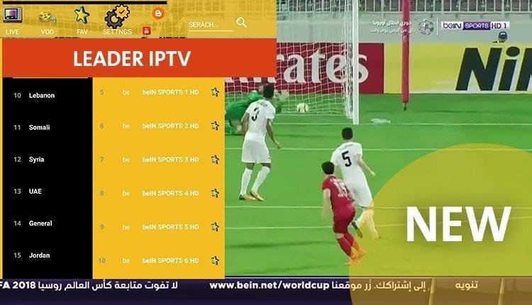 LEADER IPTV