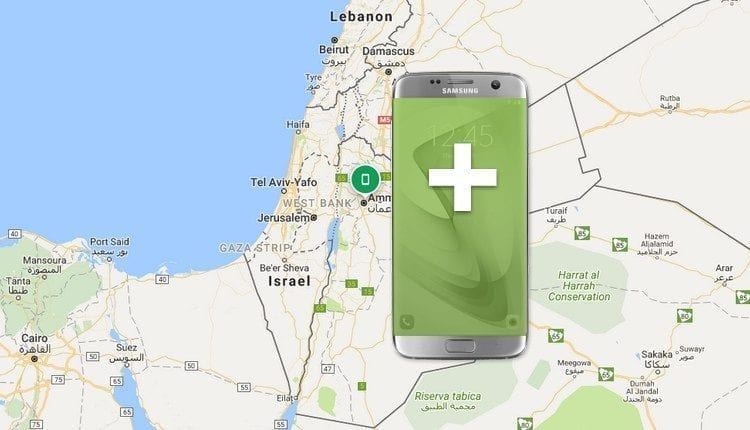 طرق الوصول الى هاتف المفقود من خلال خدمات جوجل