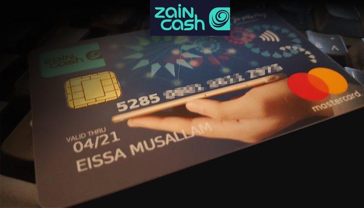 كيف تحصل على بطاقة ماستركارد مدفوعة مسبقا من زين