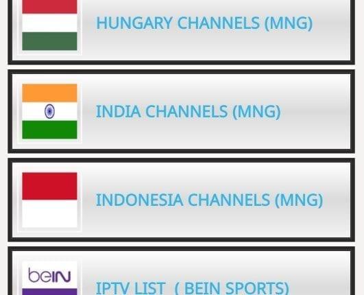 2018 04 20 122407 531x430 - IPTV لـ 11 ألف قناة من 60 دولة - مشفر ومفتوح - رياضة وترفيه