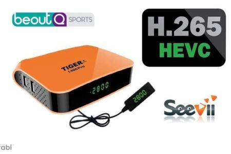 تقنية البث Hevc H 265 والرسيفرات الداعمة لها   عربي تك