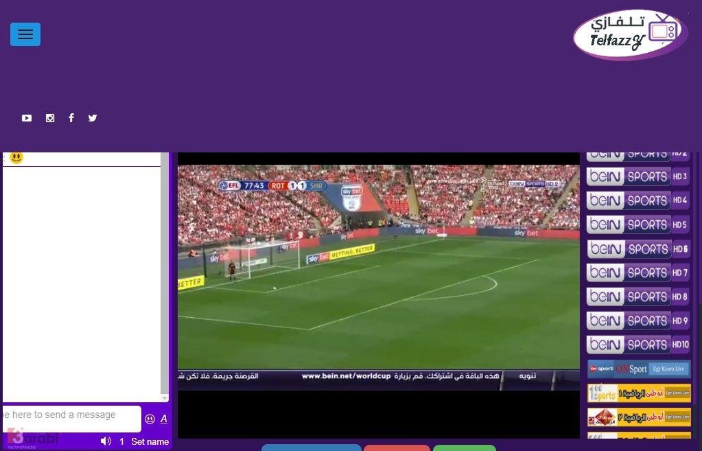 موقع تلفازي لمشاهدة جميع القنوات الرياضية المشفرة و المفتوحة بشكل مباشر