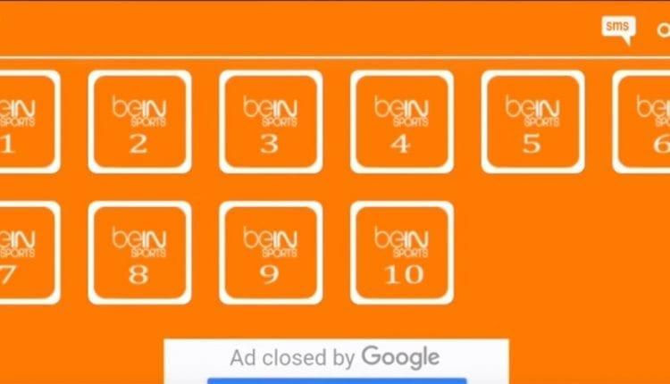تطبيق SP TV لمشاهدة جميع قنوات بي ان الرياضية و الترفيهية لجميع السرعات + ملف القنوات