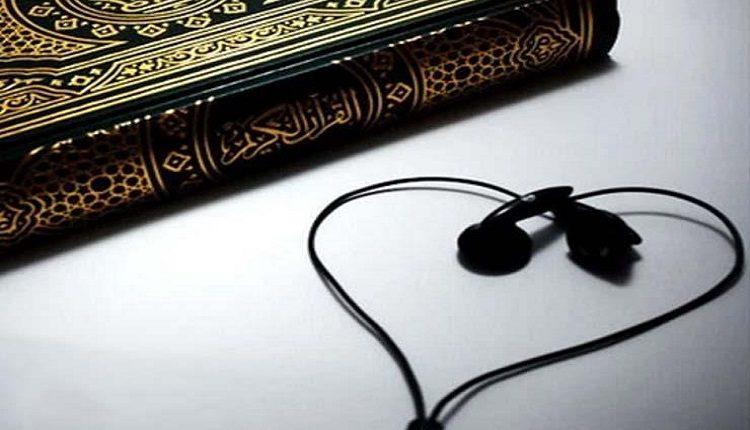 تطبيق Quran Kareem افضل تطبيق للاستماع الى اذاعة القران الكريم لجميع القراء