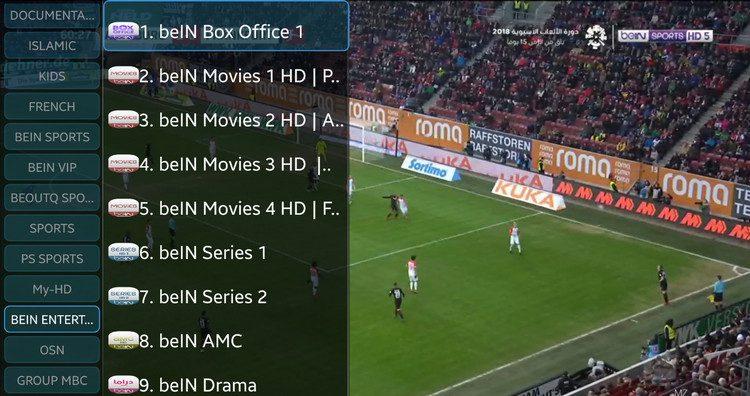 Delux IPTV اضخم تطبيق IPTV لمتابعة البث الحي لمئات القنوات